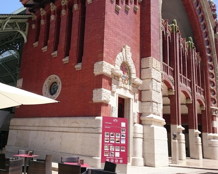 terraza exterior Mercado de Colón